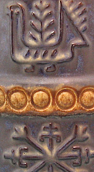 Bay Keramik vase shape 64, West German pottery, detail photo