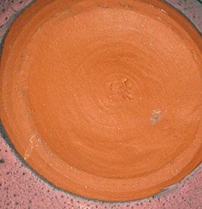 Töpferei Römhild Vase with Purple Volcanic Glaze, mark photo