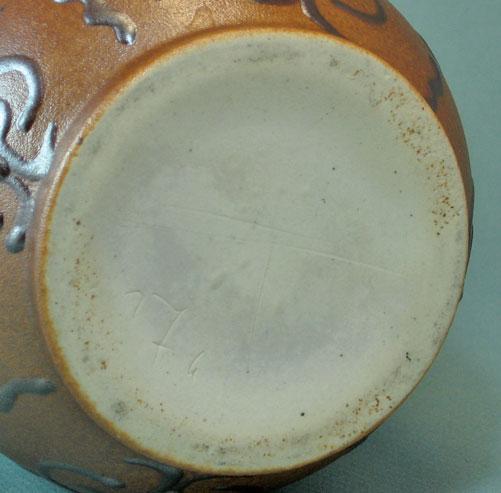 Laustizer East German Vase, bottom photo